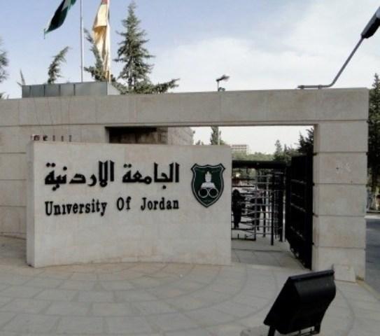 (14015) مقعدا في الجامعات