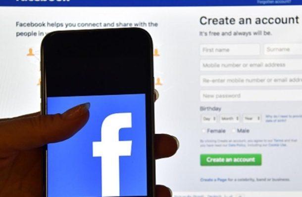فيسبوك يطلق خدمة المواعدة