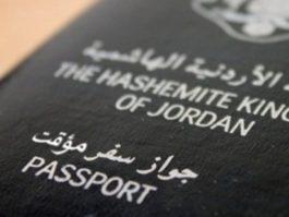 تخفيض رسوم جوازات ابناء غزة