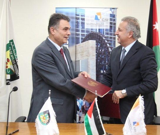 اتفاقية تعاون بين البلقاء التطبيقية والجامعة الاردنية الالمانية
