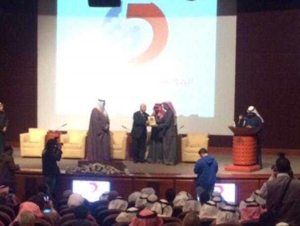أبوغزاله يشارك في المؤتمر المهني الخامس للمحاسبة والمراجعة