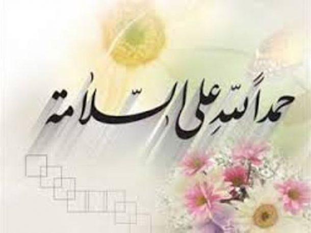 الزميل خالد هيلات ..ما تشوف شر